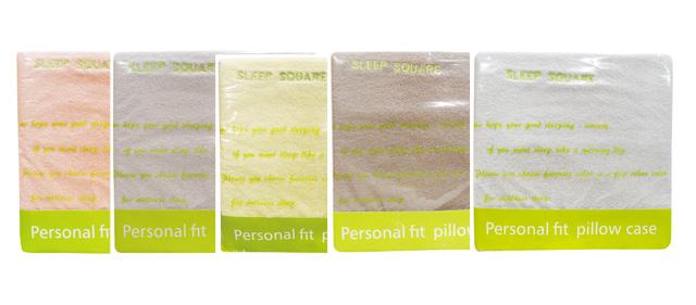 ordermade-pillowcase