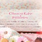 スクリーンショット 2013-04-11 18.00.17