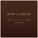 orderpillow